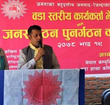 नेकपा एमाले बुढानिलकण्ठ-५ लाई संगठन र विकास निर्माणमा केन्द्रीत हुनेछ : नारायण दुलाल