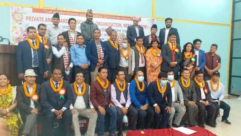 प्याव्सन काठमाण्डौ महानगरपालिका कमिटीको अध्यक्षमा ज्ञान बहादुर श्रेष्ठ