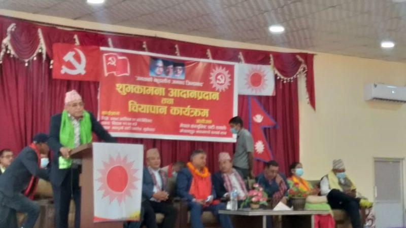 नेकपा एमाले ओखलढुंगा-काठमाडौं सम्पर्क मंचको शुभकामना आदानप्रदान