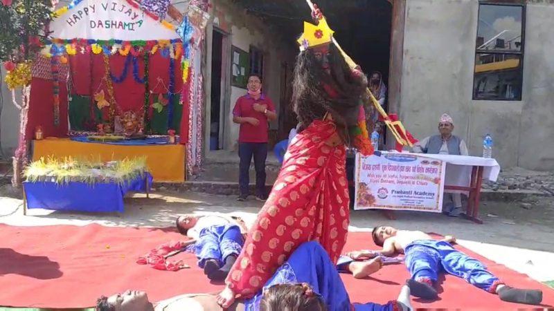 प्रशान्ति एकेडेमी बुनपा १२ मा दुर्गा पुजा