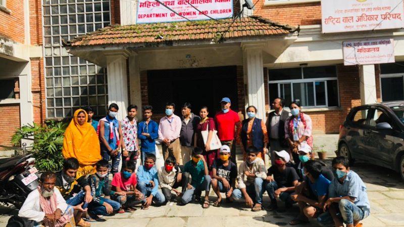 भारतबाट उद्वार गरी स्वदेश फर्किएका १२ जना बालकहरुको परिवार संग पुर्नमिलन