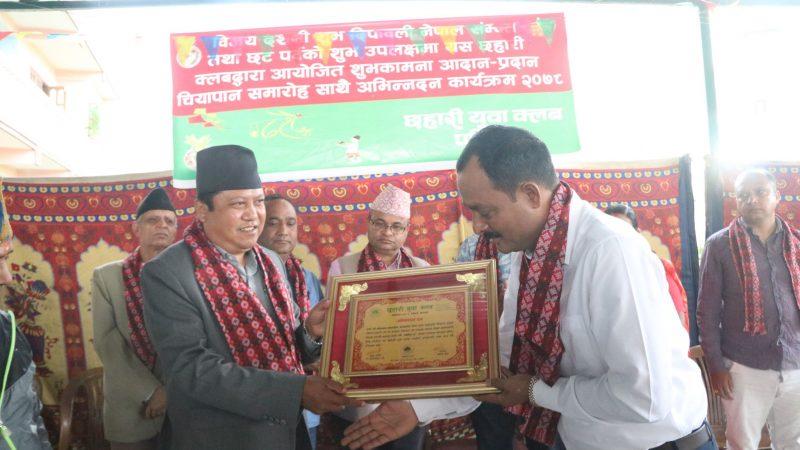 नेपाल मेडिकल कलेज प्रा. ली.शिक्षण अस्पतालका प्रबन्ध निर्देशक मोहम्मद बसुरुद्दिन अन्सारी सम्मानित