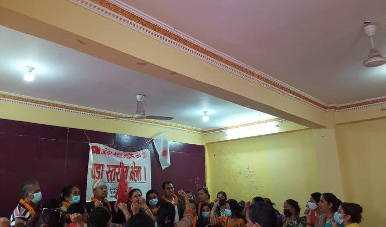 अखिल नेपाल महिला संघ काठमाण्डौ महानगरपालिका वडा नं ९ गठन