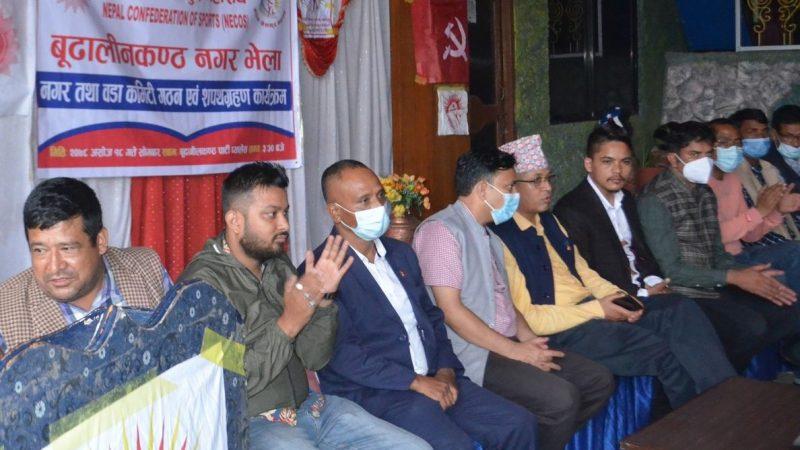 आक्रामक संगठन विस्तारमा नेकपा  एमाले बुढानिलकण्ठ, थप दुई जनसंगठन गठन